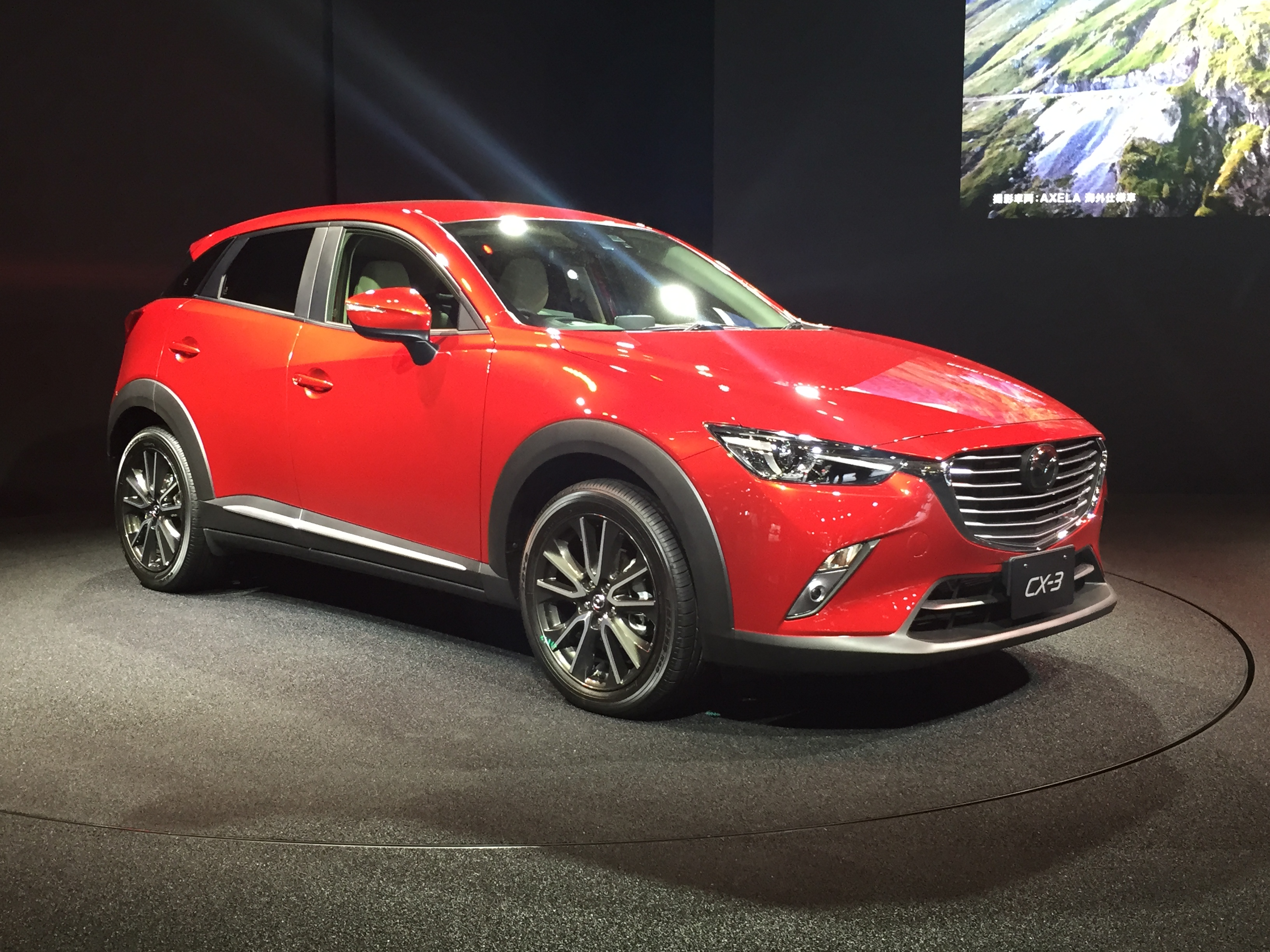 all new mazda cx 3 2015 compact crossover suv. Black Bedroom Furniture Sets. Home Design Ideas
