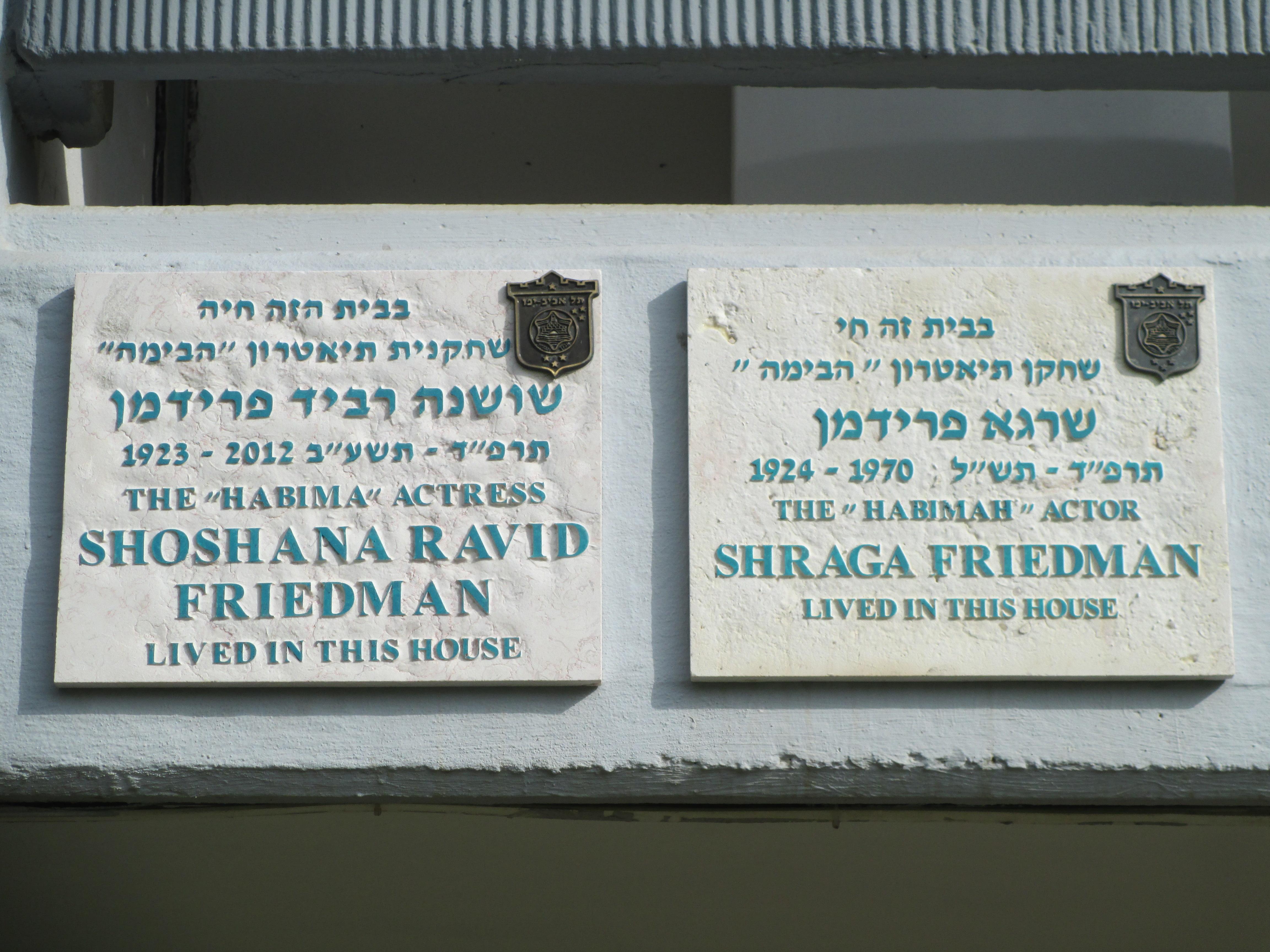 Shraga Friedman