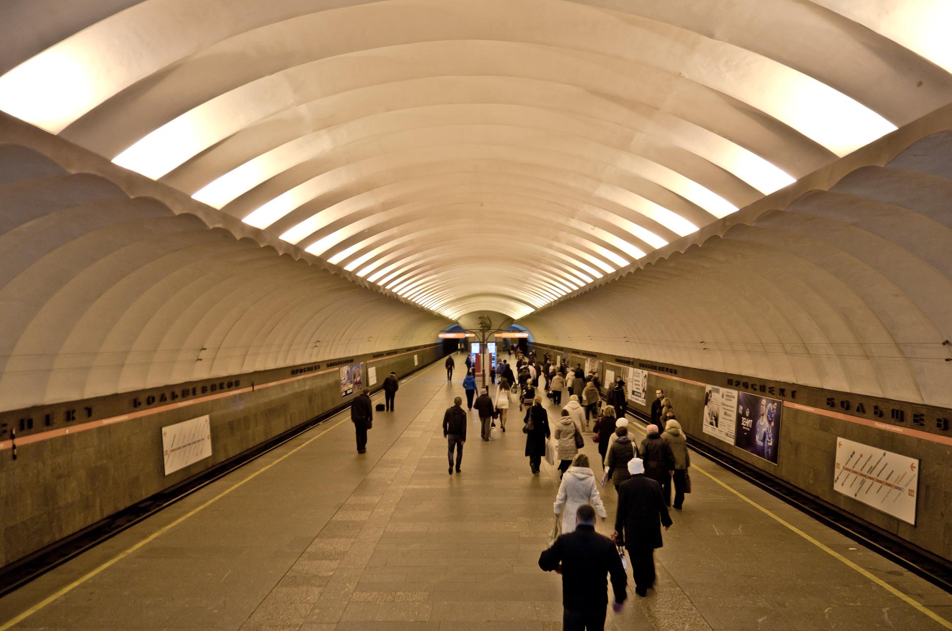 prospekt bolsjevikov metrostation wikiwand. Black Bedroom Furniture Sets. Home Design Ideas