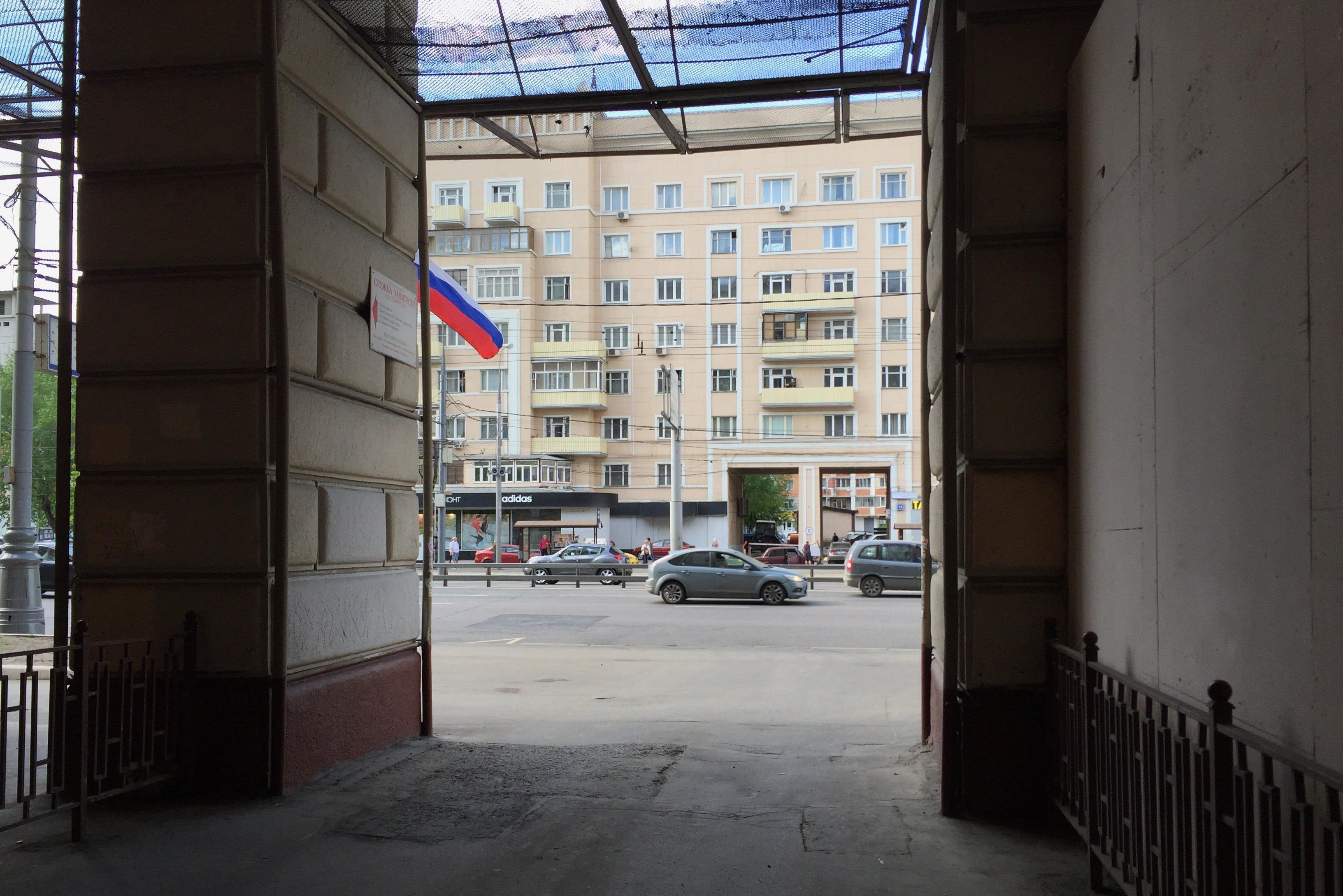 File:Moscow, Schosse Entuziastov 13 (30954451440).jpg