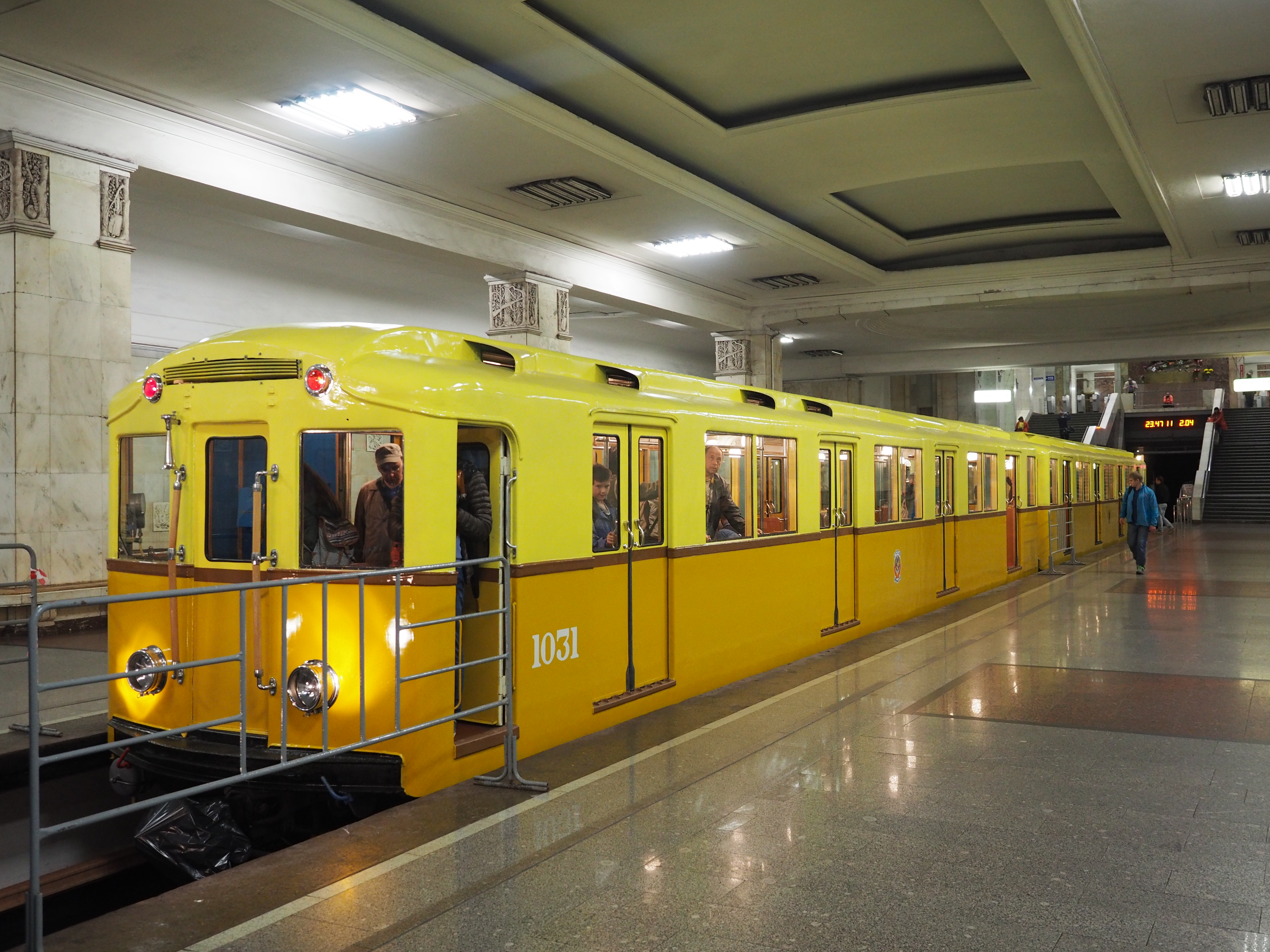 новая схема метро лебедева челобитьево станция