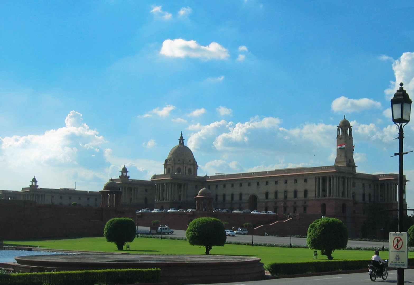North Block in New Delhi
