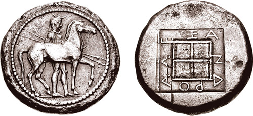 A silver octadrachm of Alexander I of Macedon (r. 498-454 BC), minted c. 465-460 BC, showing an equestrian figure wearing a chlamys (short cloak) and petasos (head cap) while holding two spears and leading a horse Oktadrachm of Alexander I 498 - 454 BCE.jpg