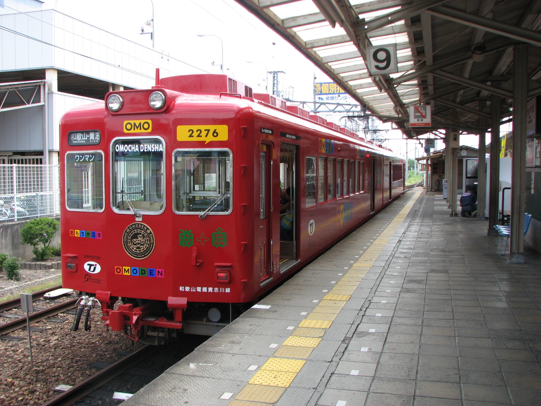 https://upload.wikimedia.org/wikipedia/commons/b/bf/Omocha_Electric_Car,_Wakayama_Electric_Railway.jpg