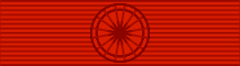 https://upload.wikimedia.org/wikipedia/commons/b/bf/PRT_Order_of_Christ_-_Officer_BAR.png