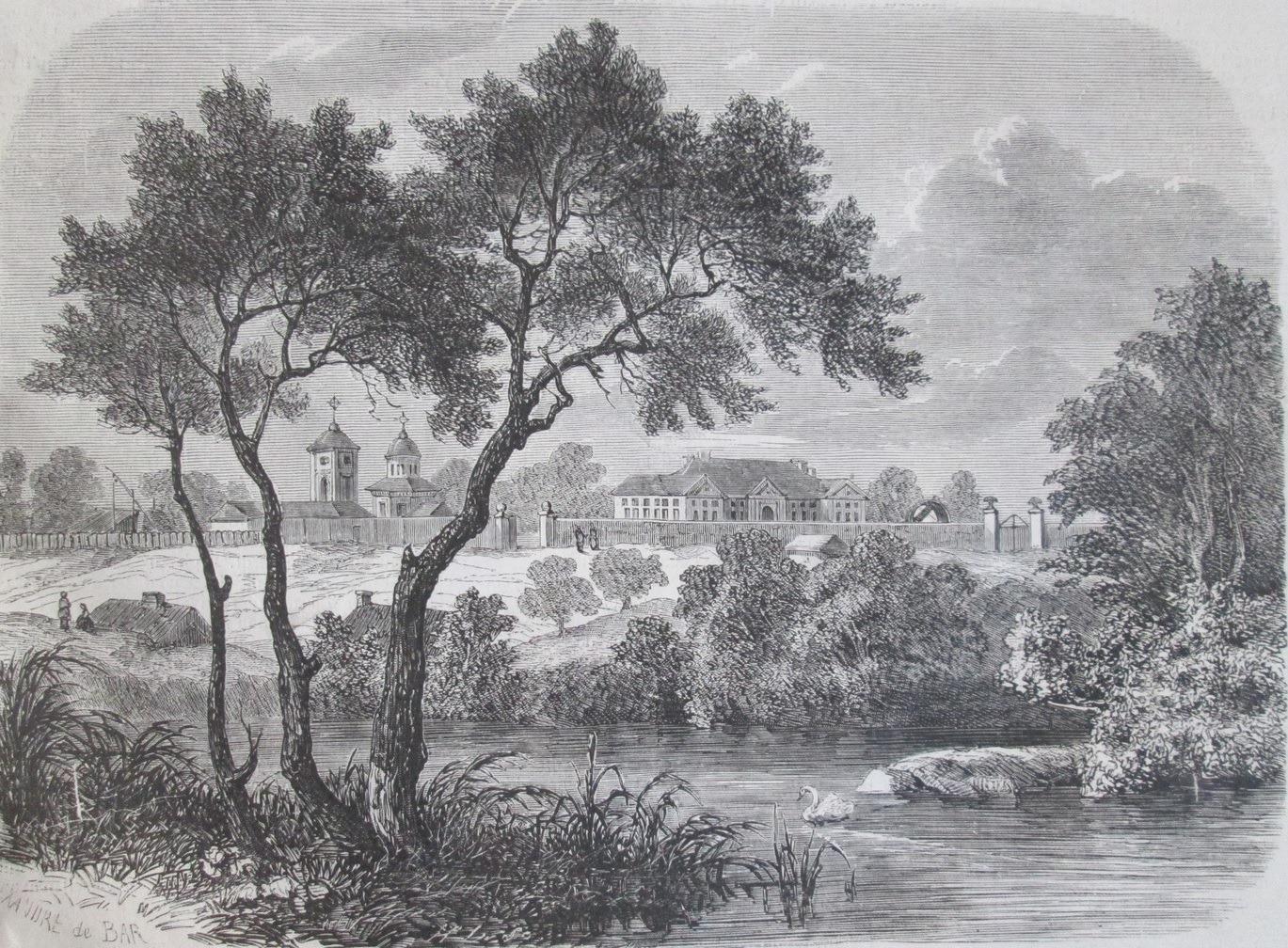 Fișier:Palatul Ghica, Colentina, 1859.jpg