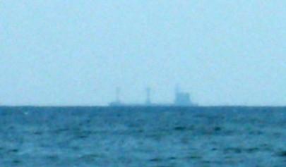 Shiphorp