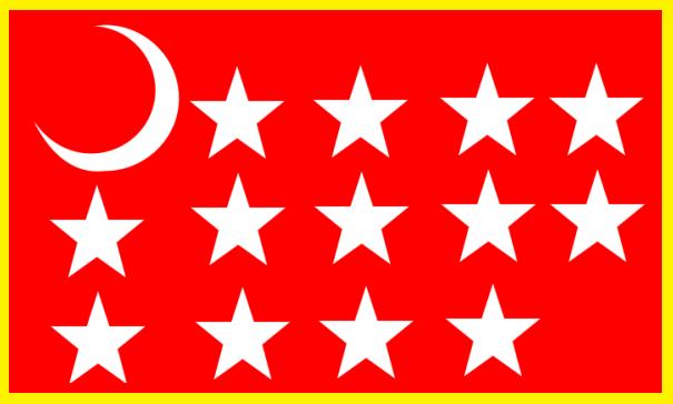Bulgaria Civil Flag
