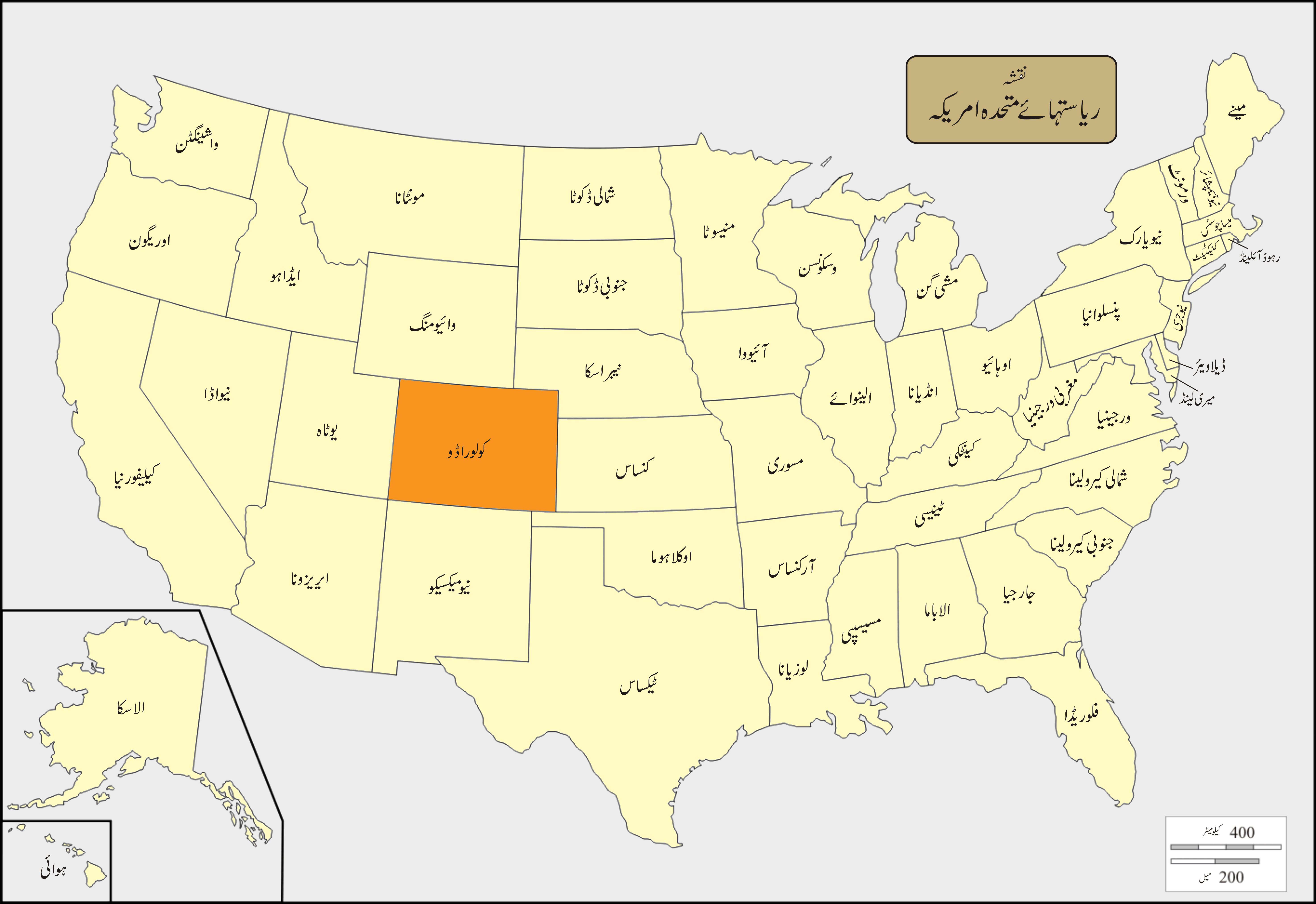 Colorado State On USA Map Colorado Flag And Map US States Card No - Colorado in us map
