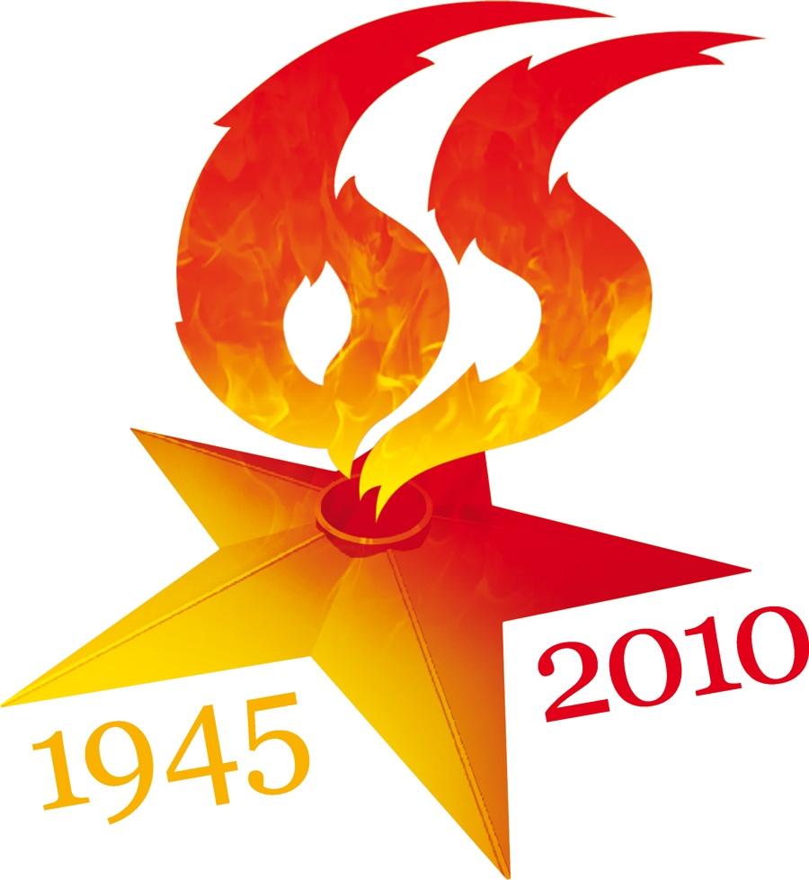 смотреть фильмы про войну 1941 1945 новинки 2016