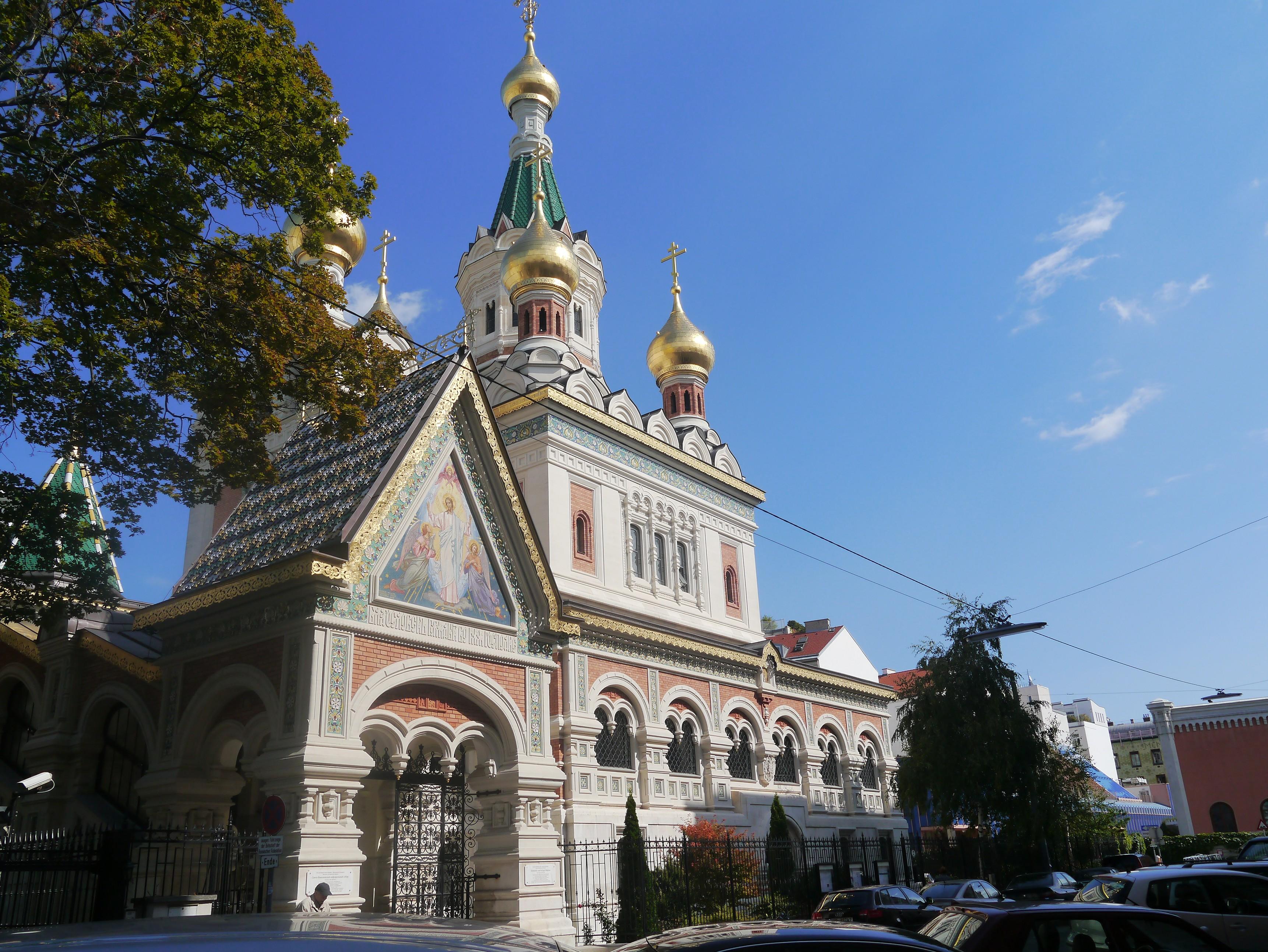 file wien russisch orthodoxe kathedrale st nikolaus 2 jpg. Black Bedroom Furniture Sets. Home Design Ideas