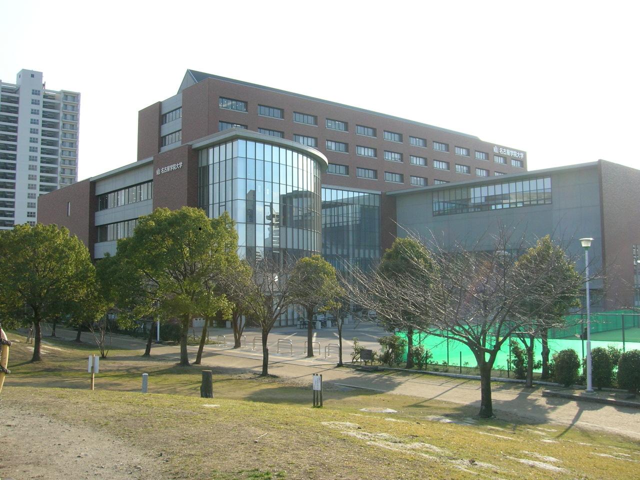C%2fc4%2fnagoya gakuin university nagoya campas