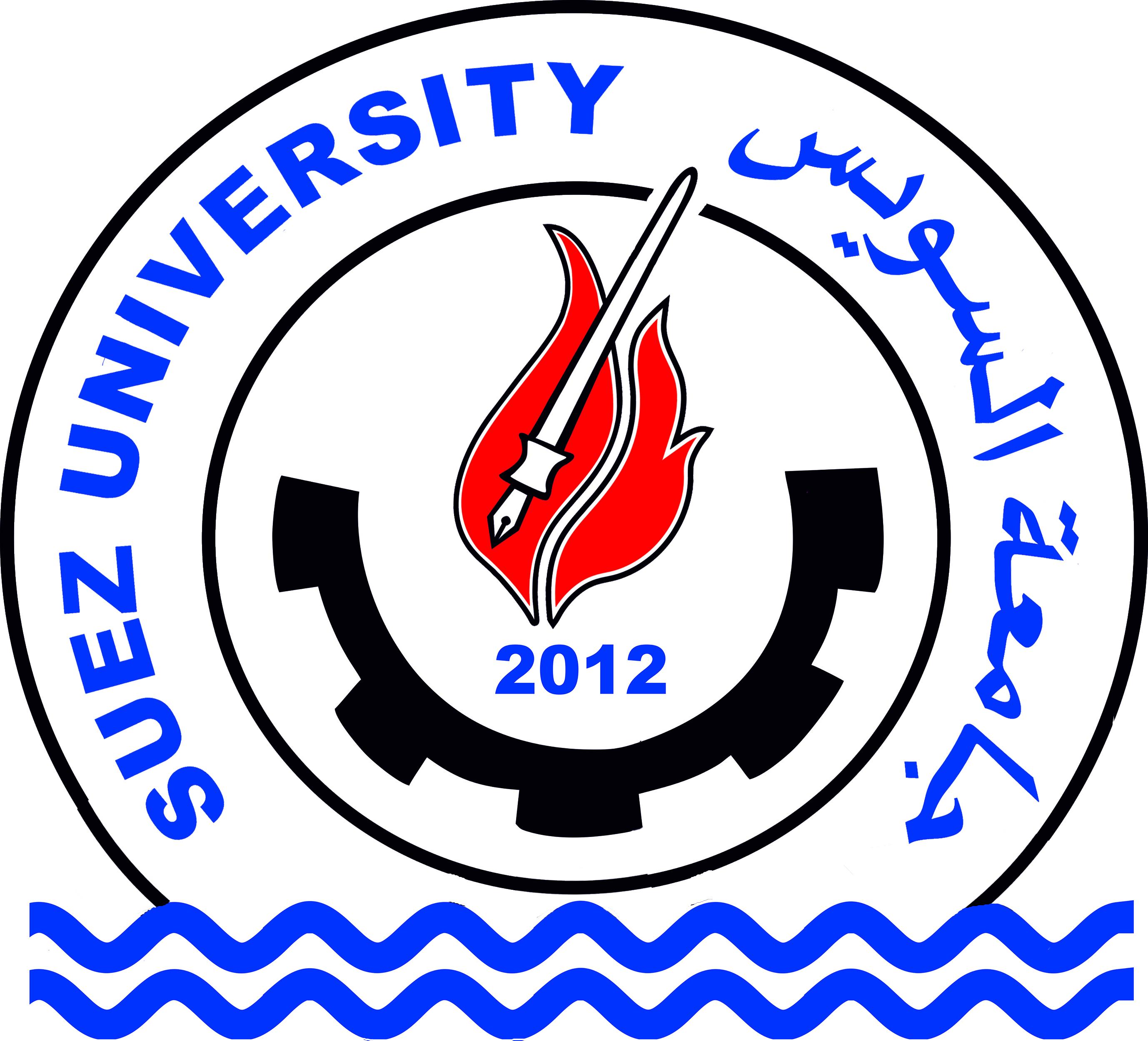 C%2fc6%2fsuez university logo