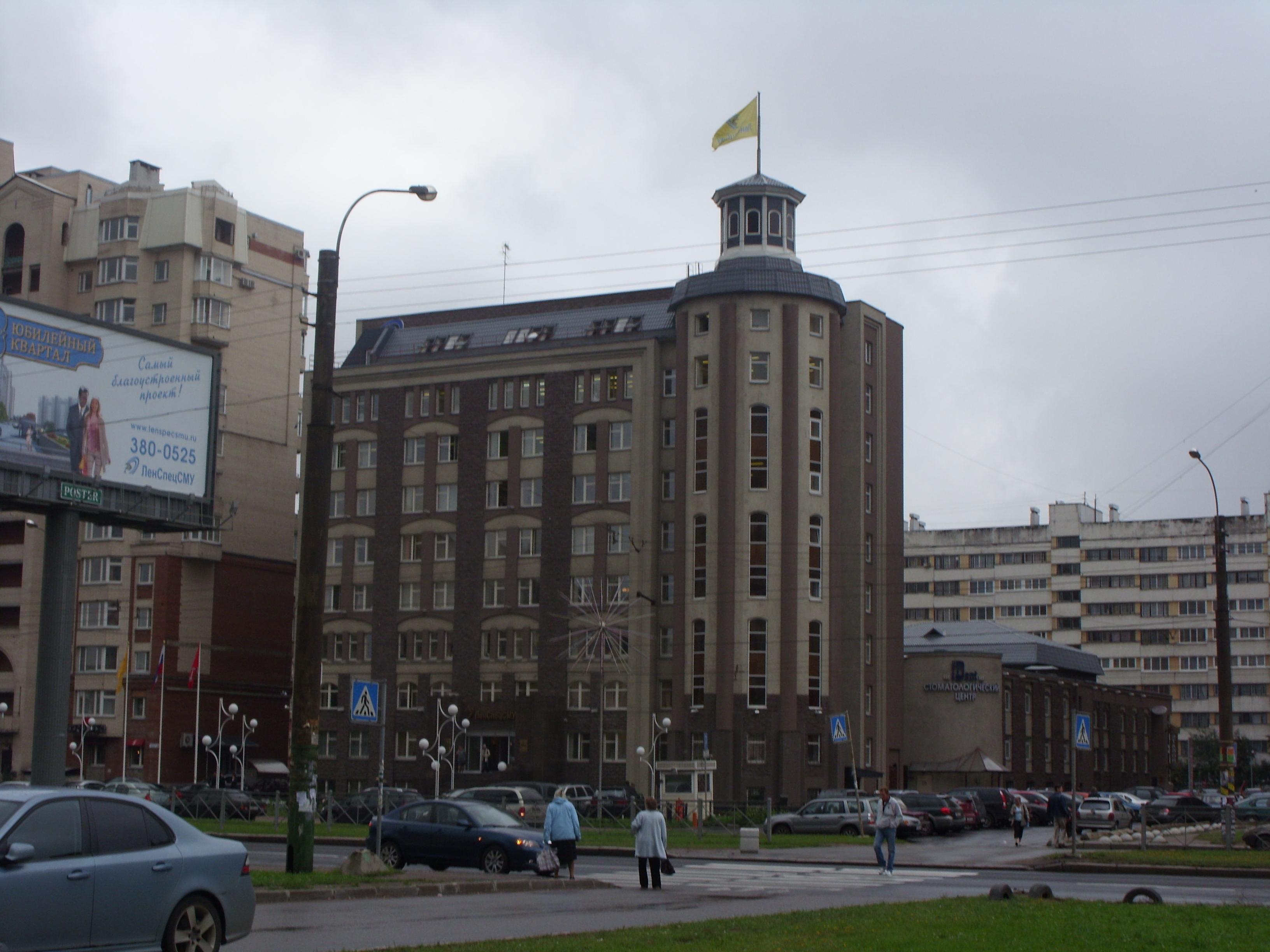 ленспецсму на богатырском 2 ноябре операцию Обнинском