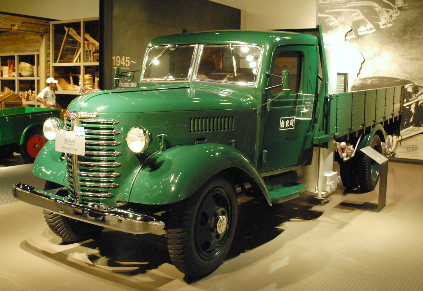Datei 1950 Toyota Model Bm Truck 01 Jpg Wikipedia
