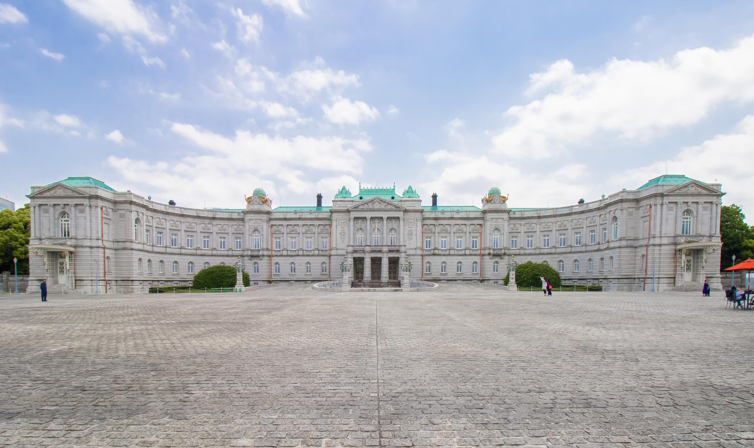 Akasaka Palace - Wikipedia