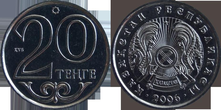 20 тенге 1993 казахстан - image 78027 кб просмотров: 33
