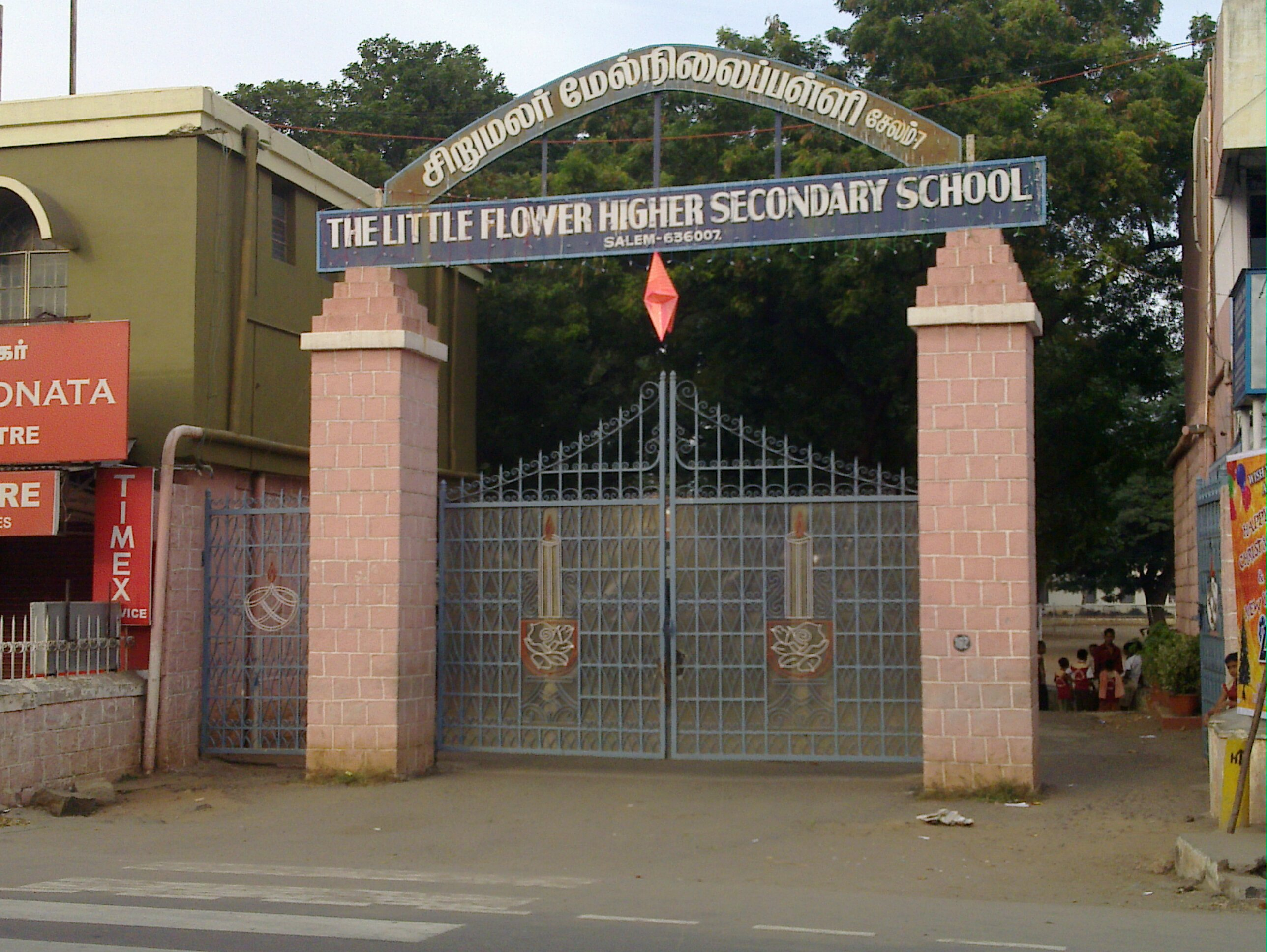 Image Gallery Salem School