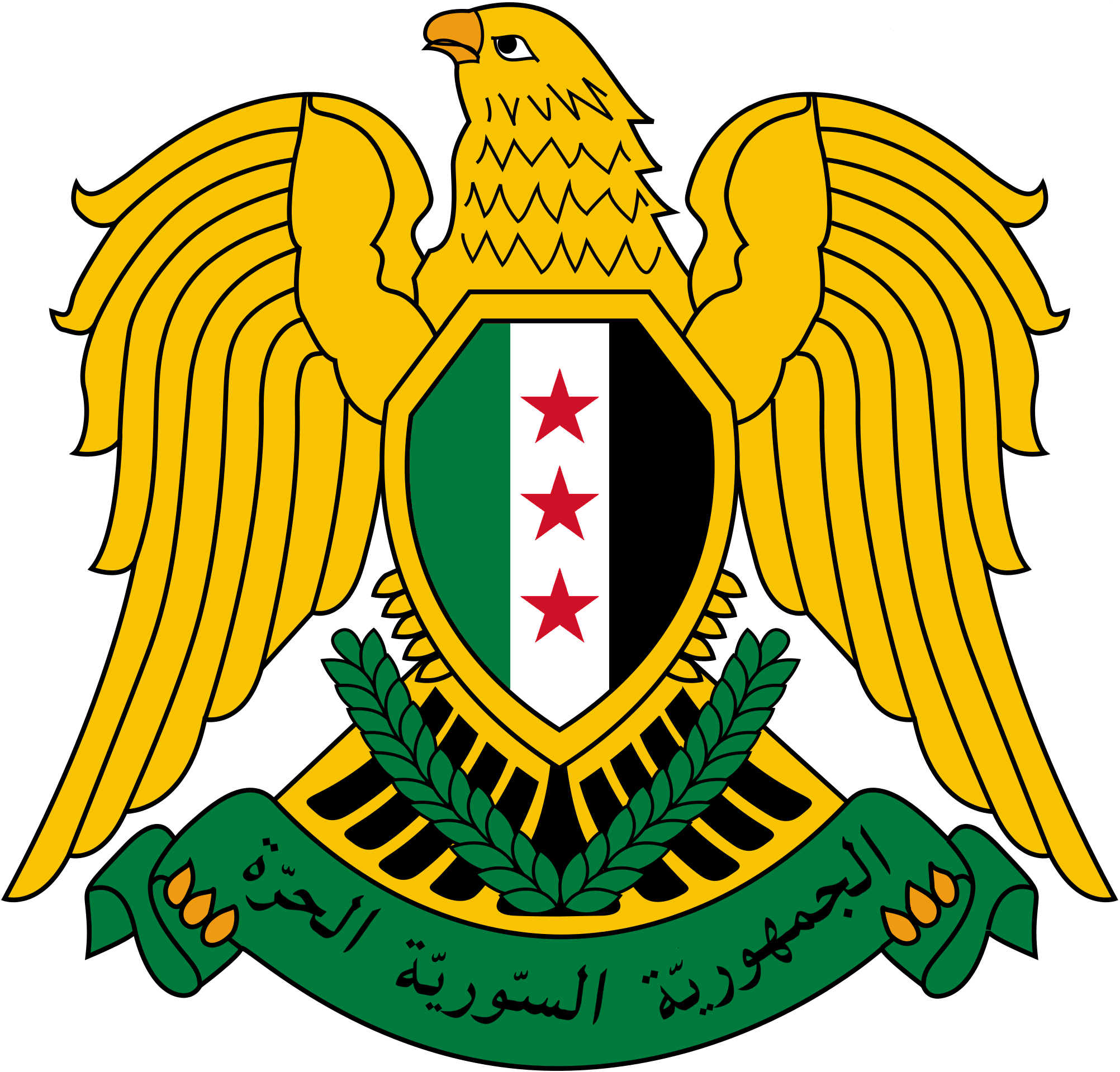 A proposed coat of arms of the Free Syrian Republic (to be established) Harry Potter and the Half Blood Prince