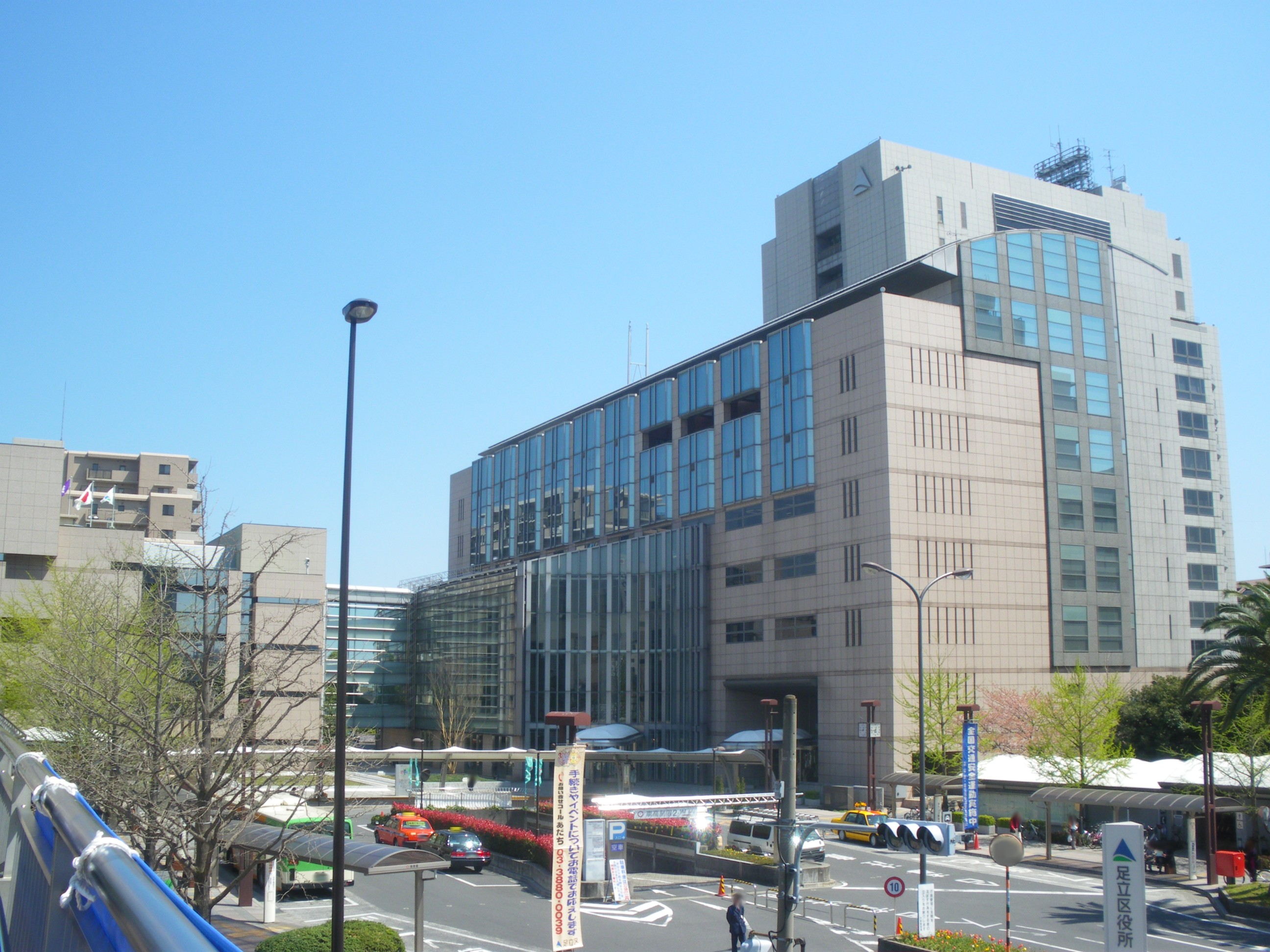 File Adachi City Office Tokyo 2009 Jpg Wikimedia Commons