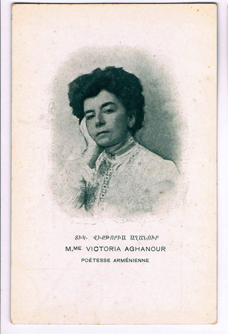 https://upload.wikimedia.org/wikipedia/commons/c/c0/Armenian_Poetess_Victoria_Aghanour.jpg