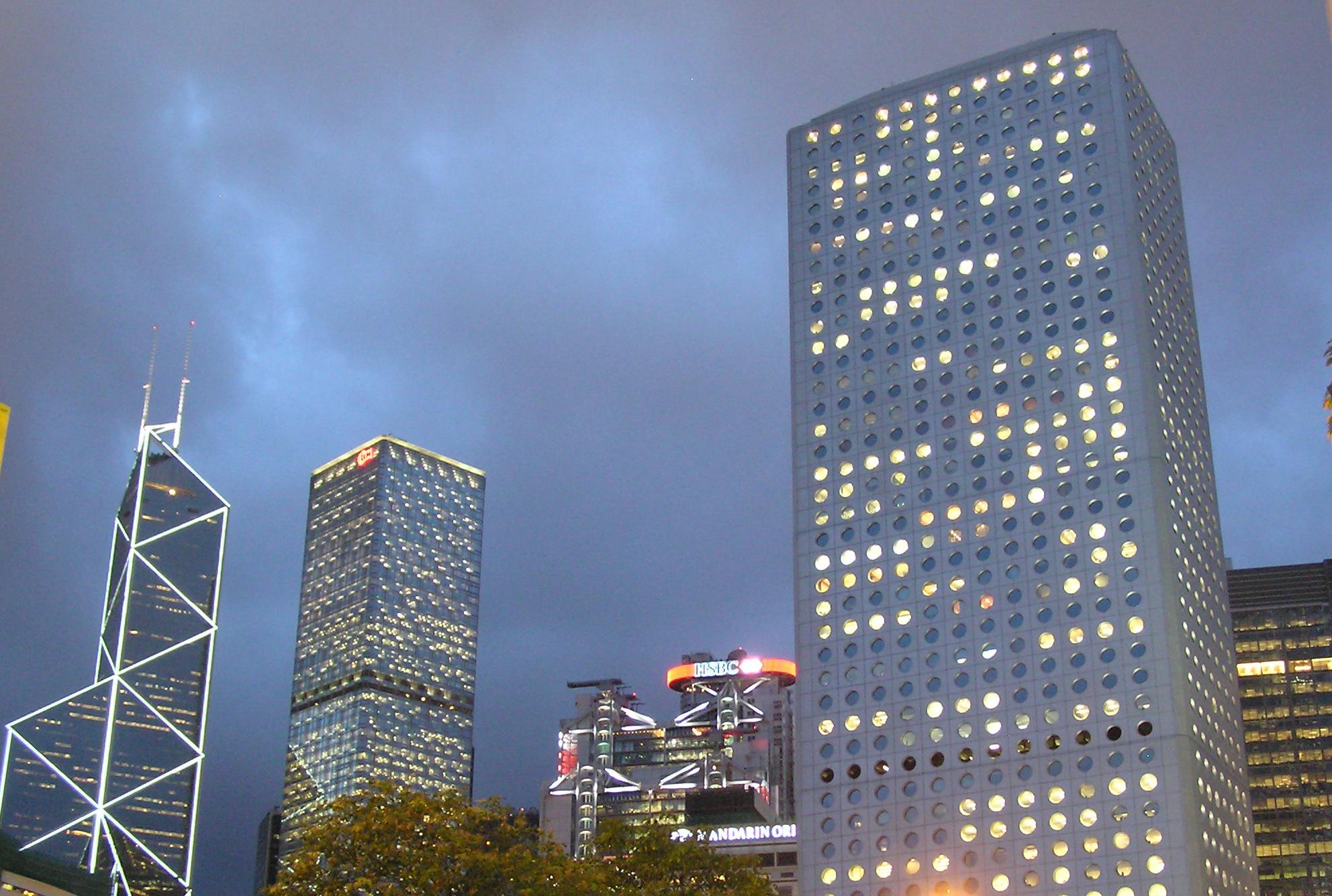 talkbank of china tower hong kong wikiwand