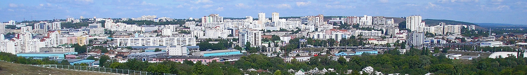 Belgorod View on the centre of city baner.jpg