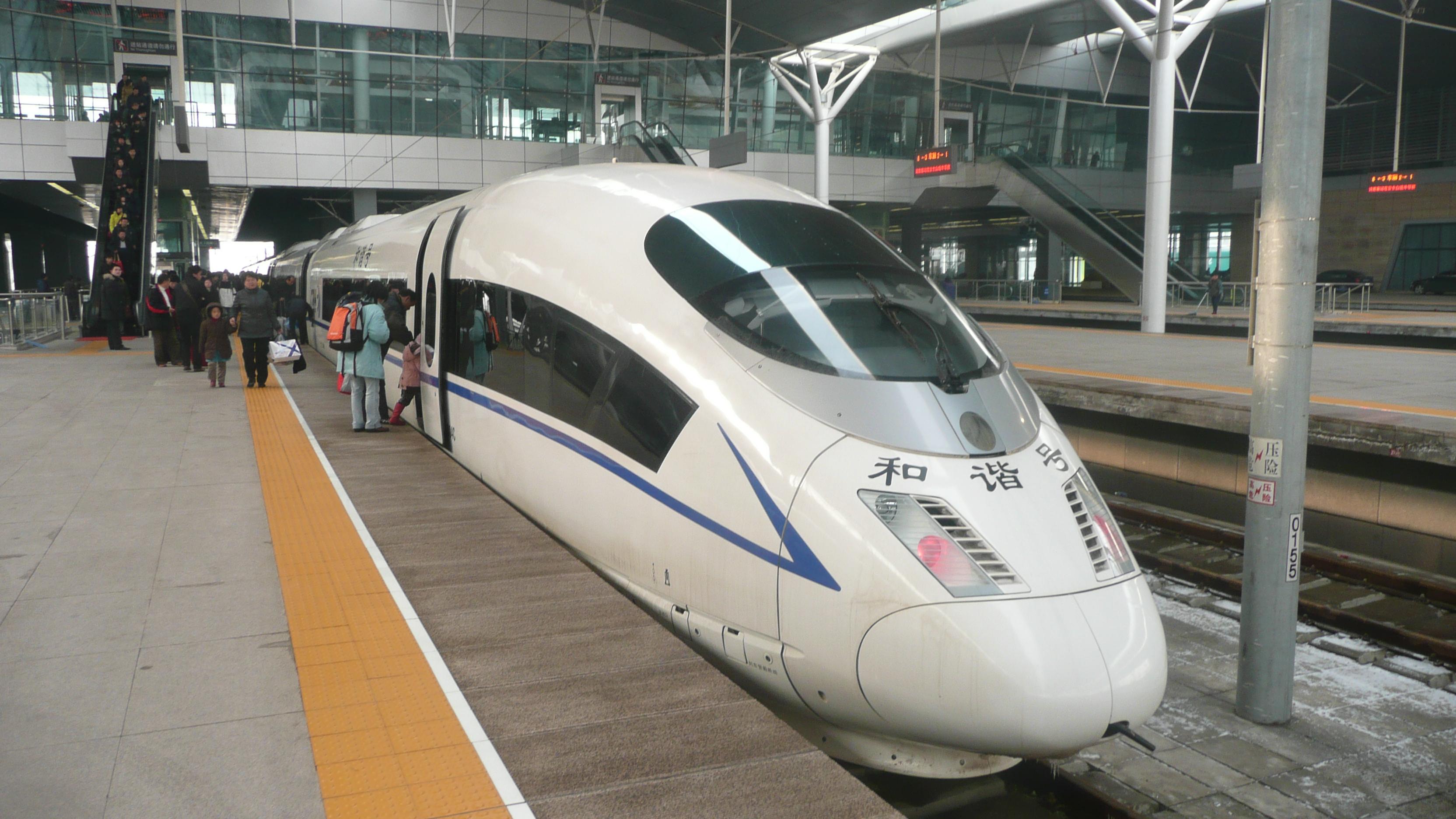CRH3_in_Tianjin.JPG