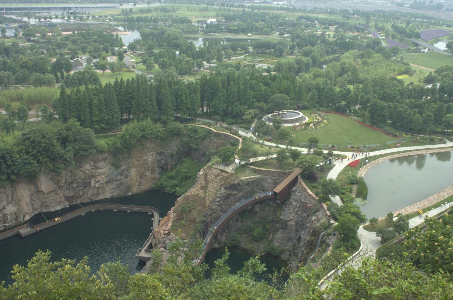 Jardín botánico de Chenshan