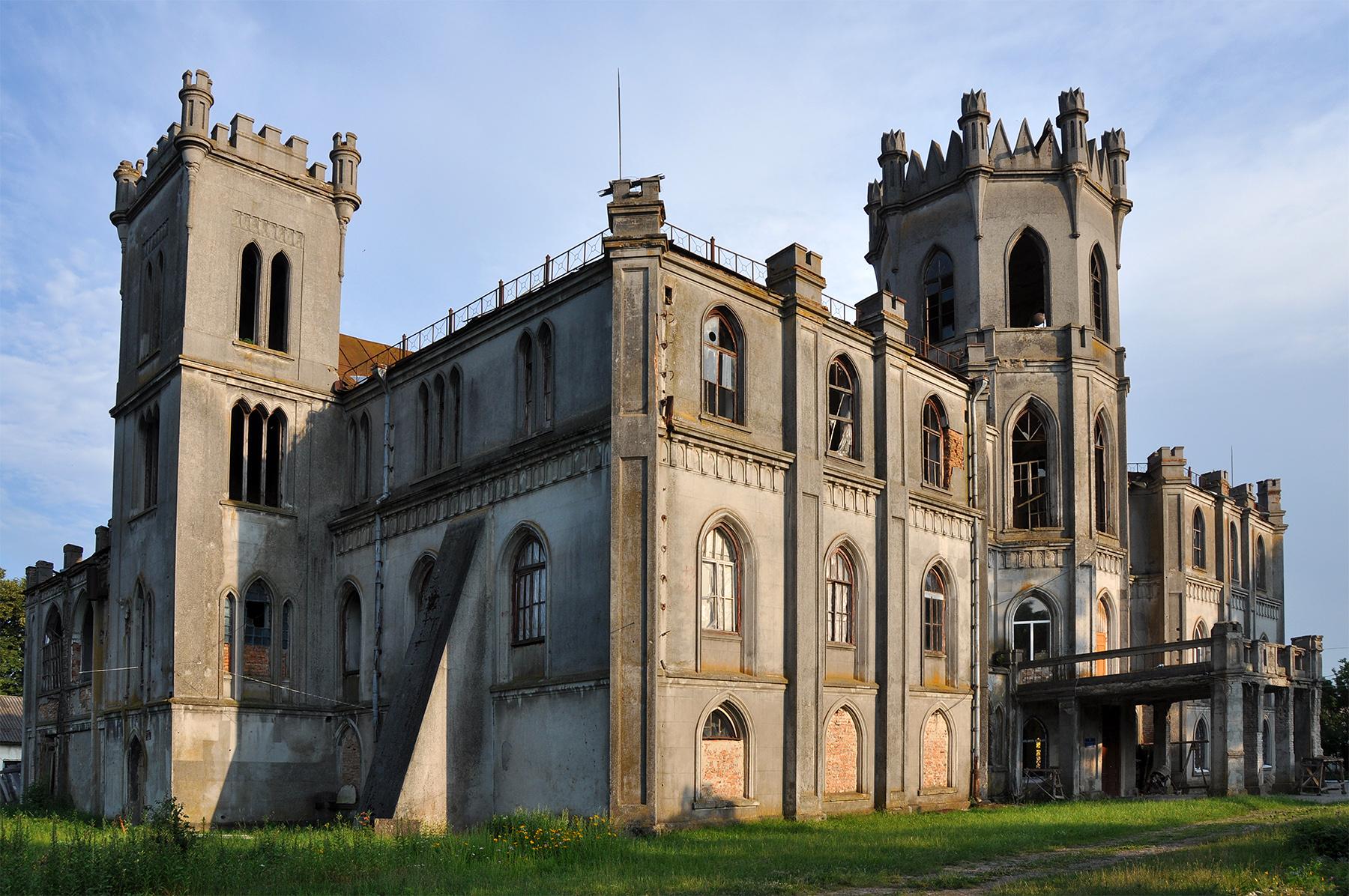 File:Chervone Palace RB.jpg - Wikimedia Commons