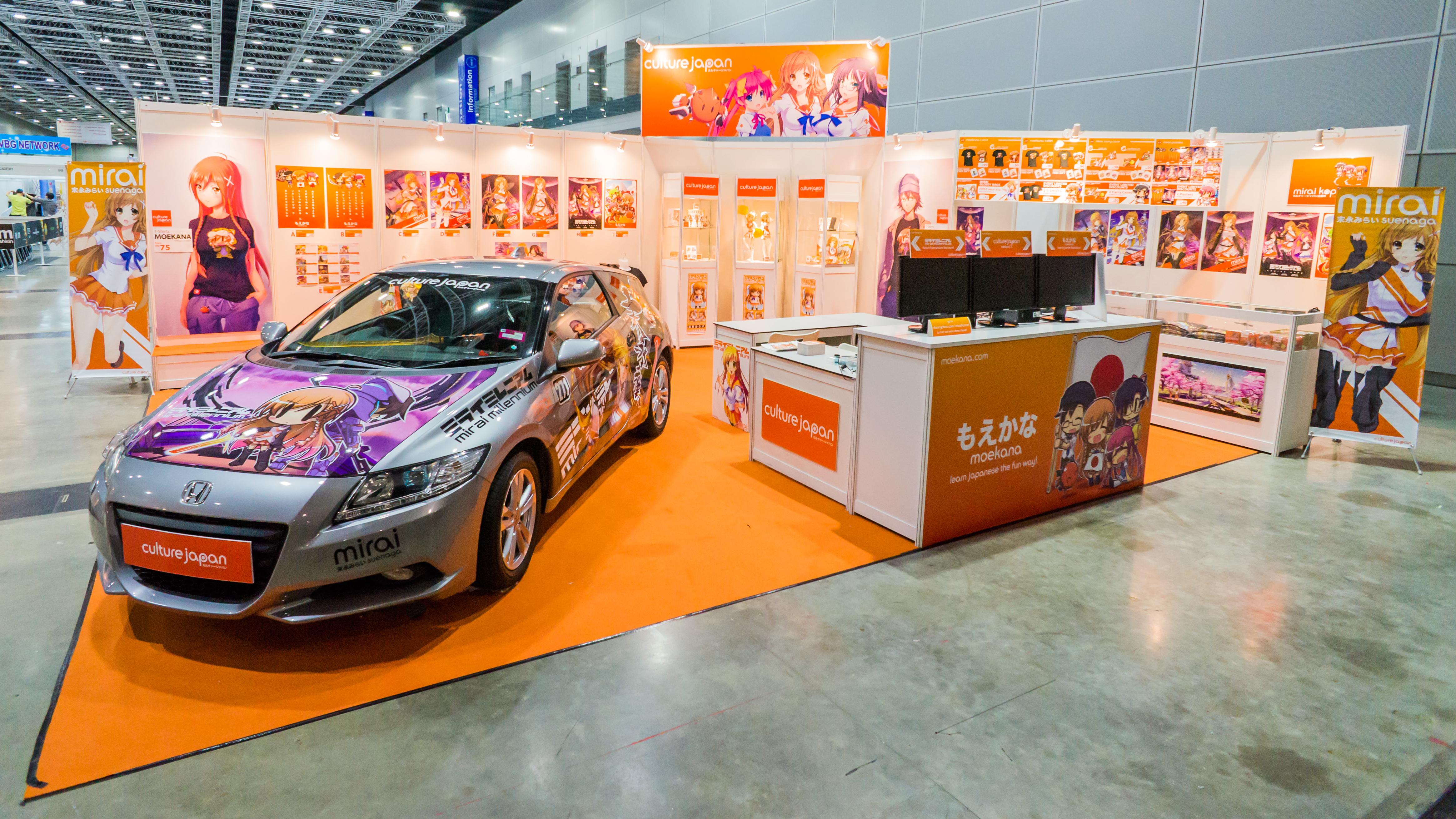 File:Culture Japan booth at Comic Fiesta 20121226 jpg
