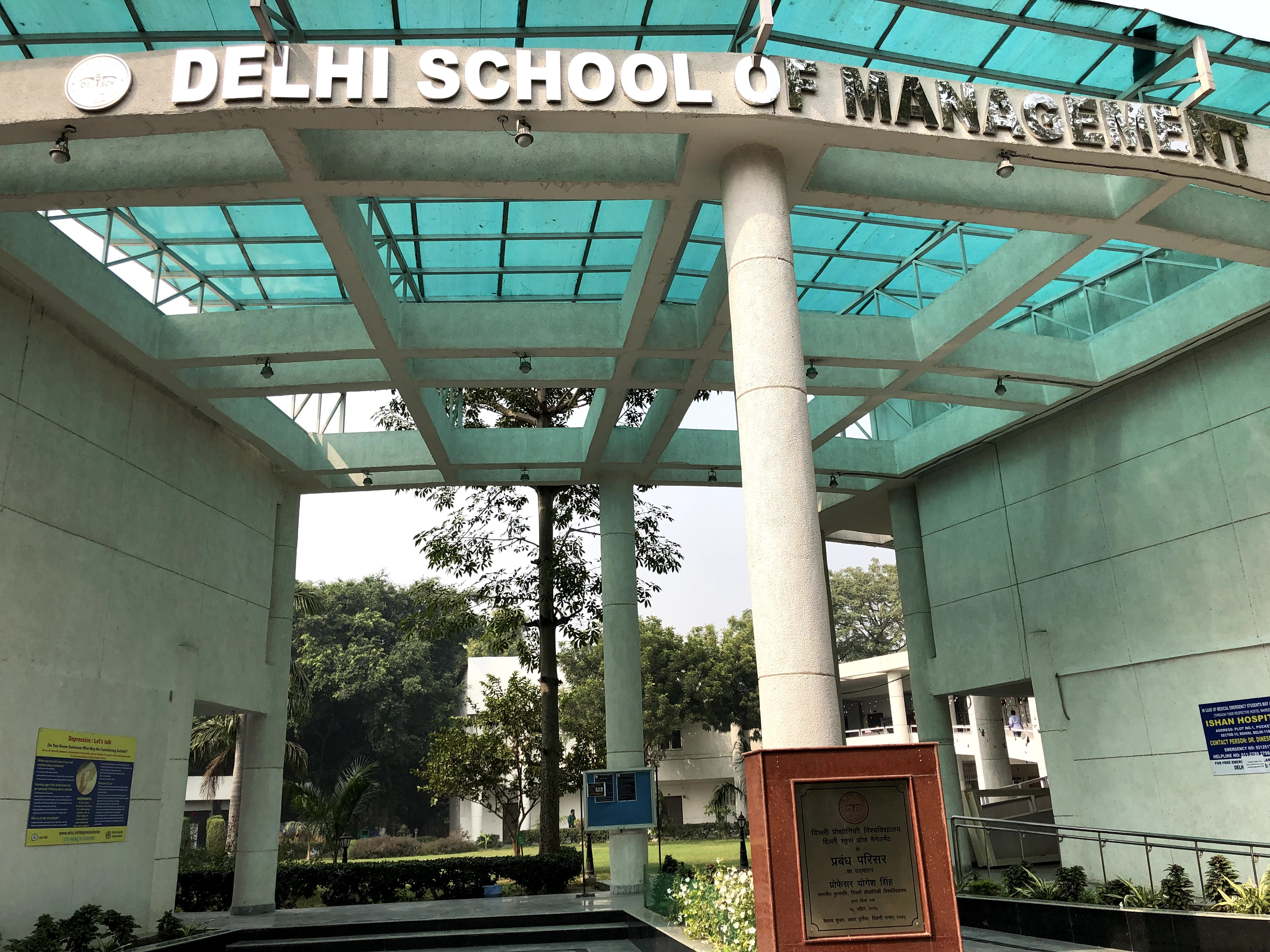 Delhi School of Management - Wikipedia