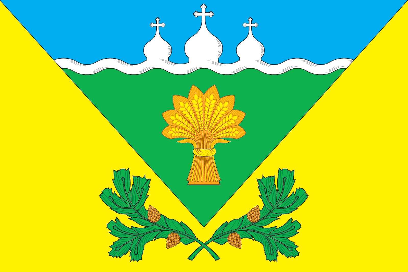 Flag of Sosnovsky rayon (Tambov oblast).png