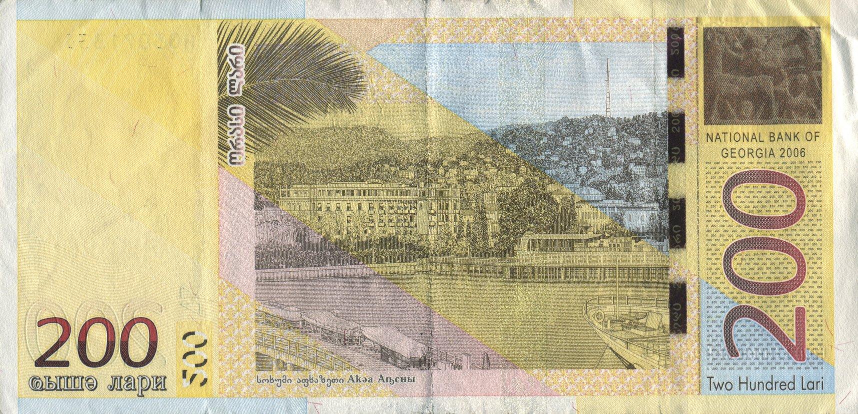 Курс евро к лари