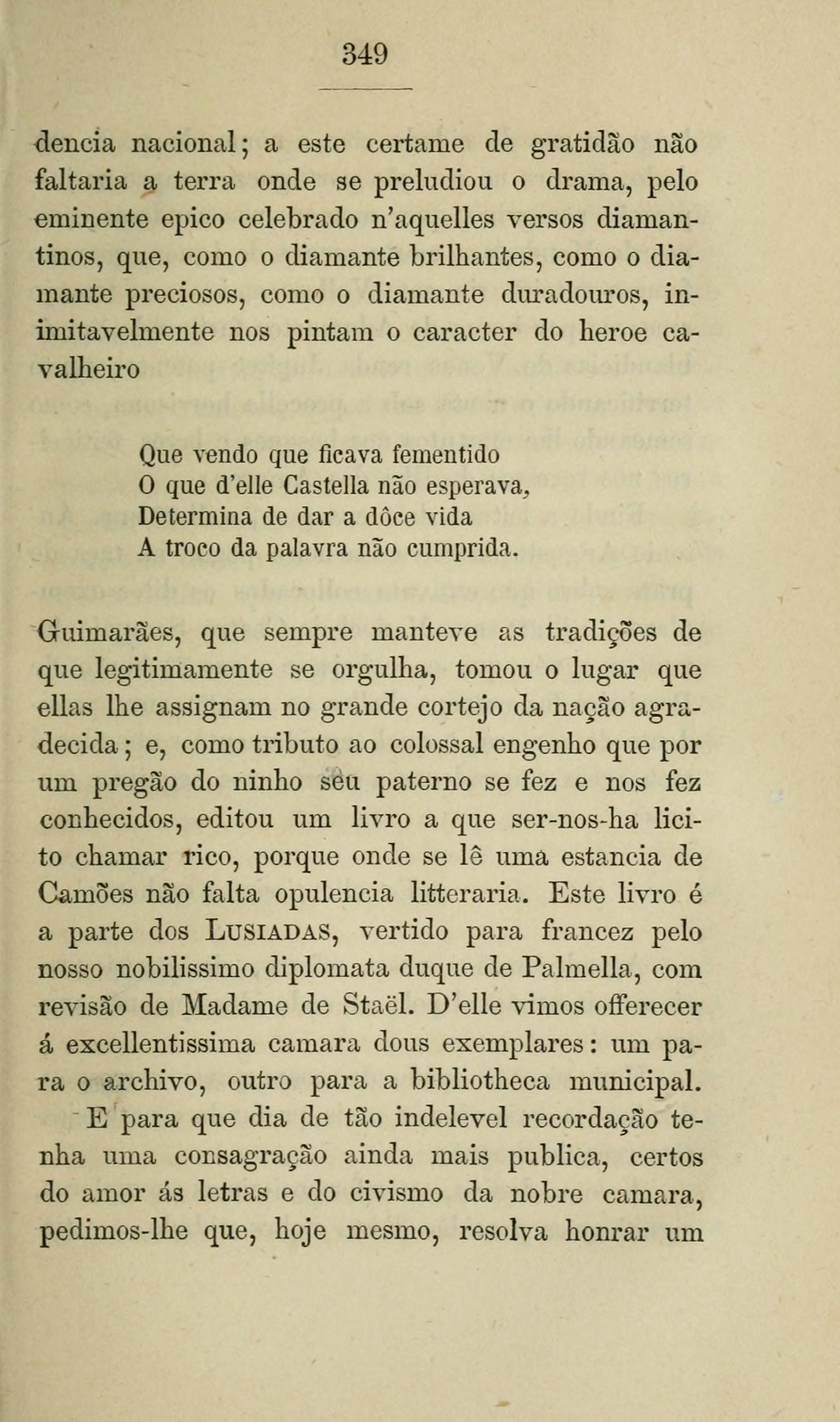 File:Guimarães - Apontamentos para a sua história - vol  I