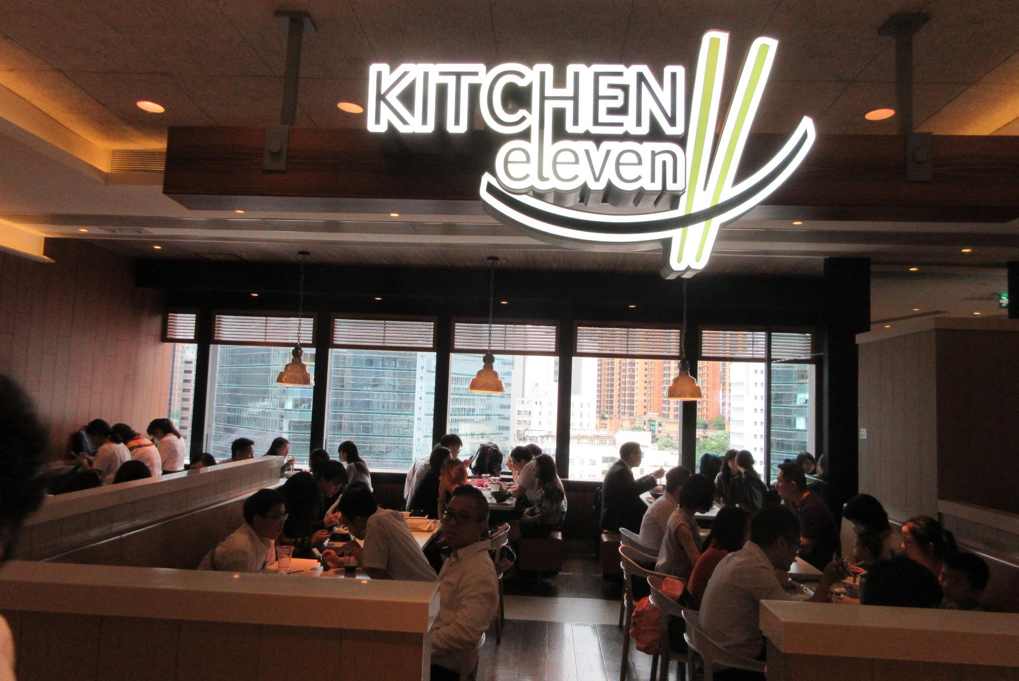 File:HK CWB 銅鑼灣 Causeway Bay 希慎廣場 Hysan Place 11th Floor KITCHEN ELEVEN