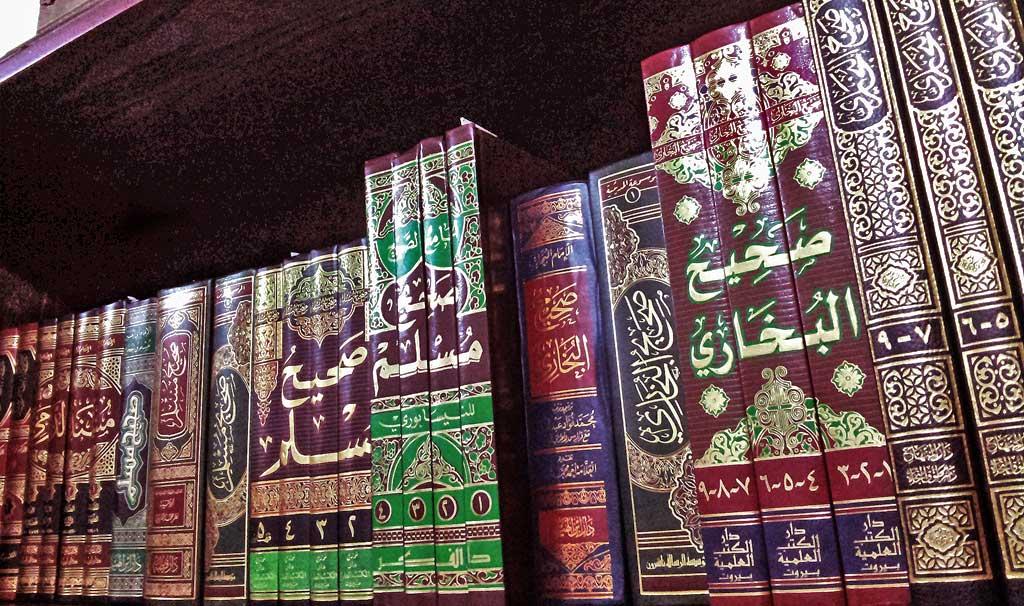 موسوعة الحديث الشريف الكتب الستة دار السلام pdf