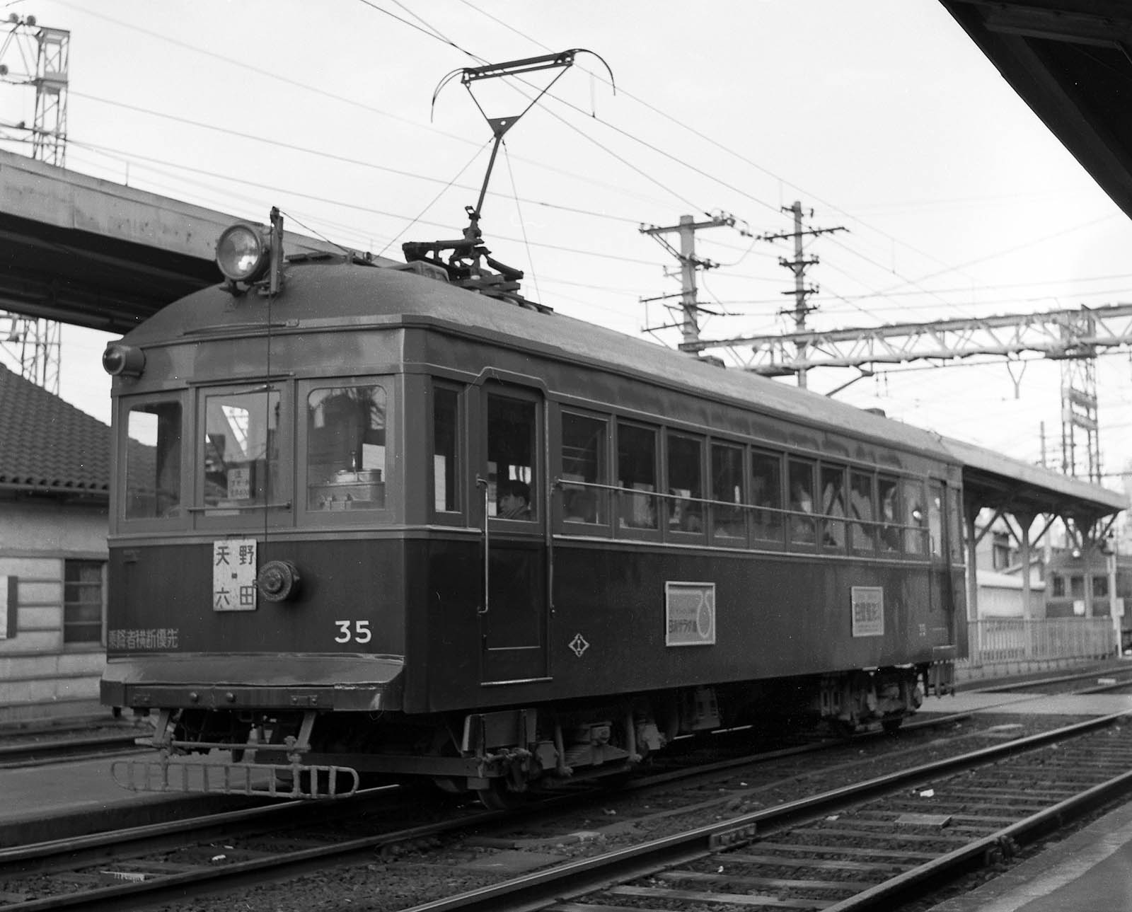 阪神31形電車 - Wikipedia