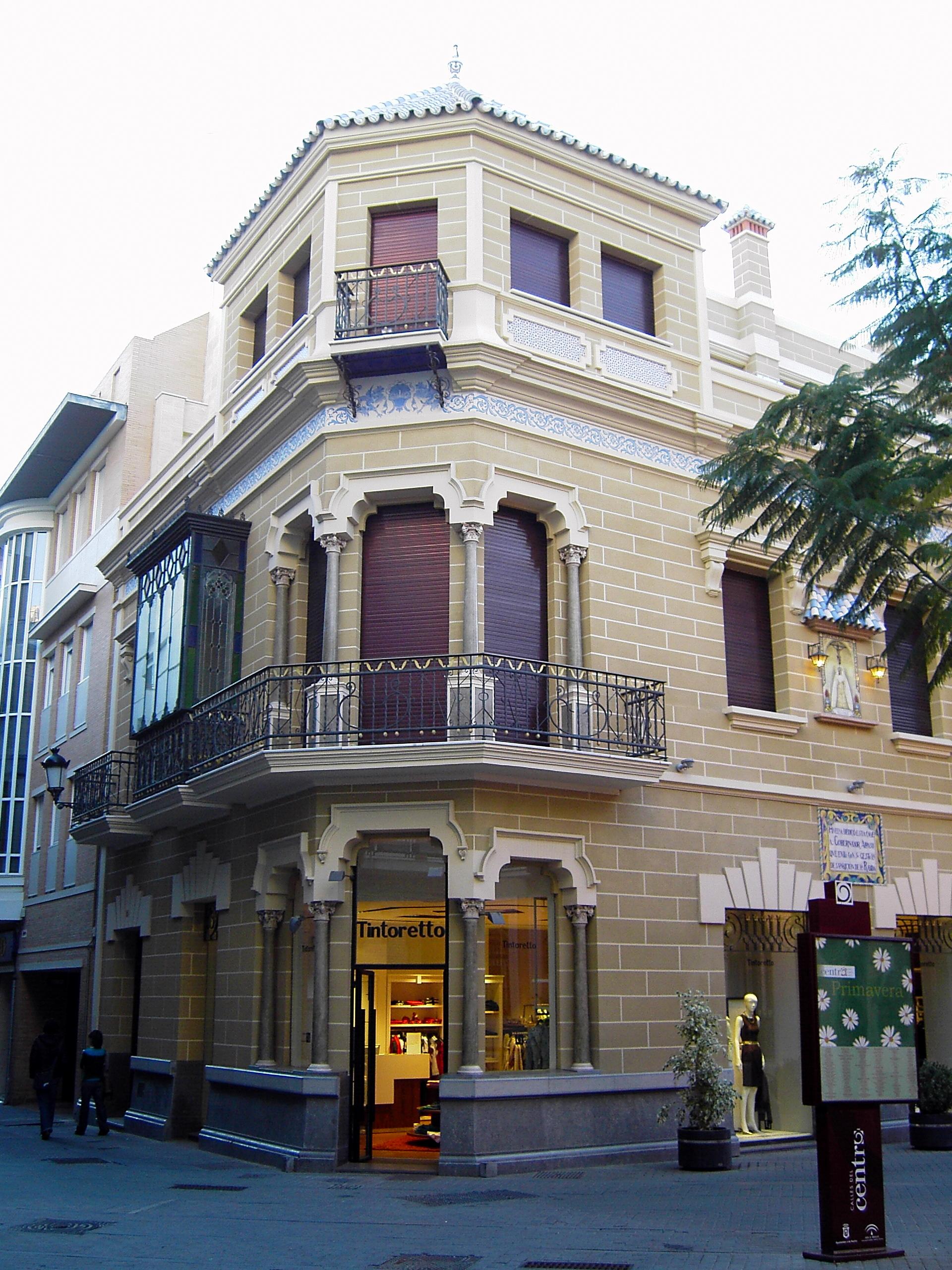 Hotel In Huelva In Nahe Von Fahre Gesucht