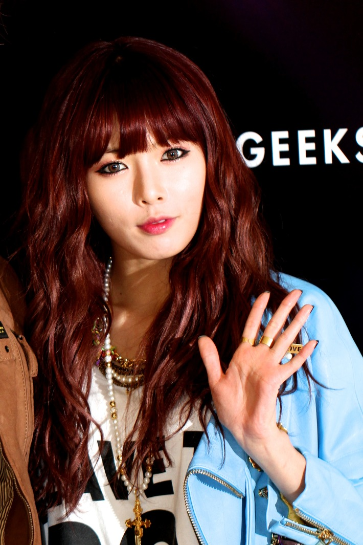 Hyuna - Wikiwand Hyuna 2014