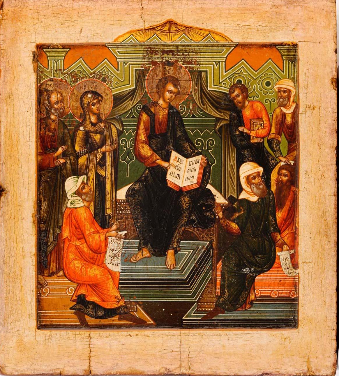 wikipedia pentecost