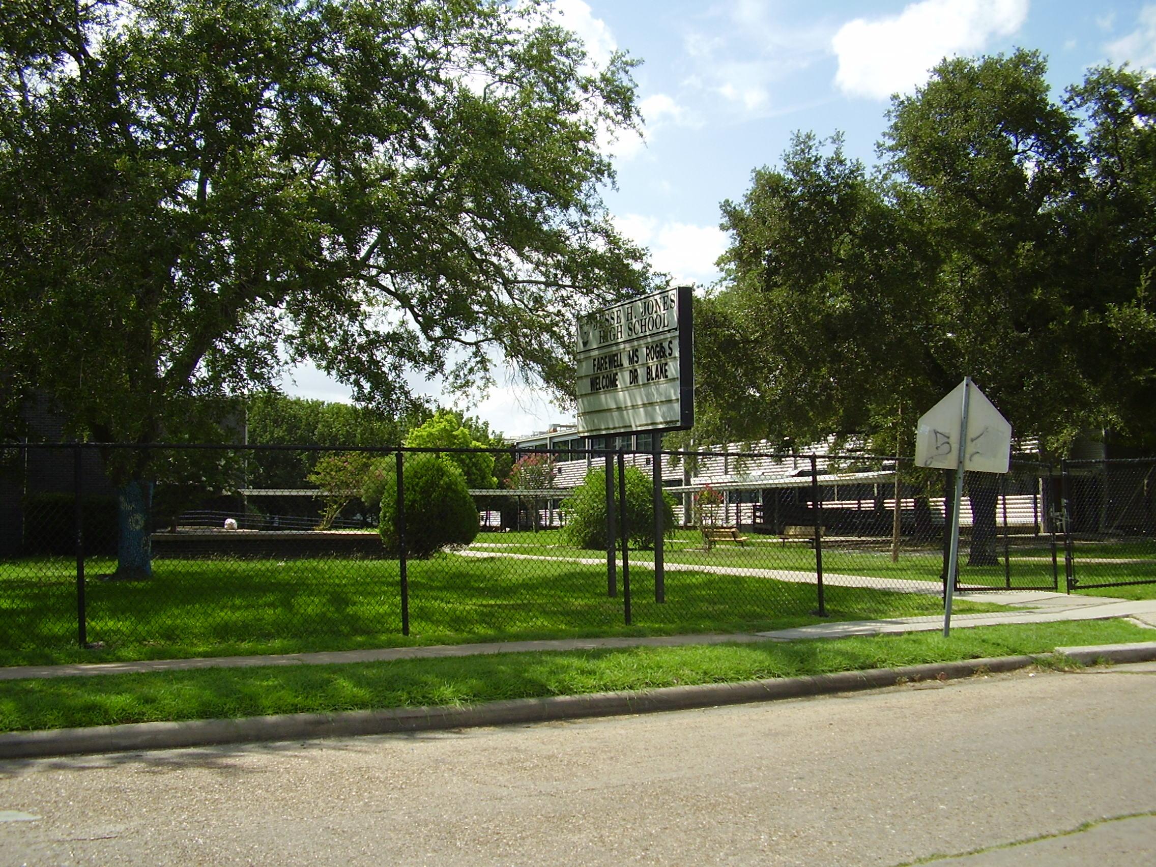 South Park Houston Wikipedia