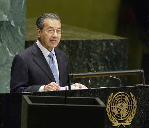 Mahathir_Mohamad_addressing_the_United_Nations_General_Assembly_(September_.