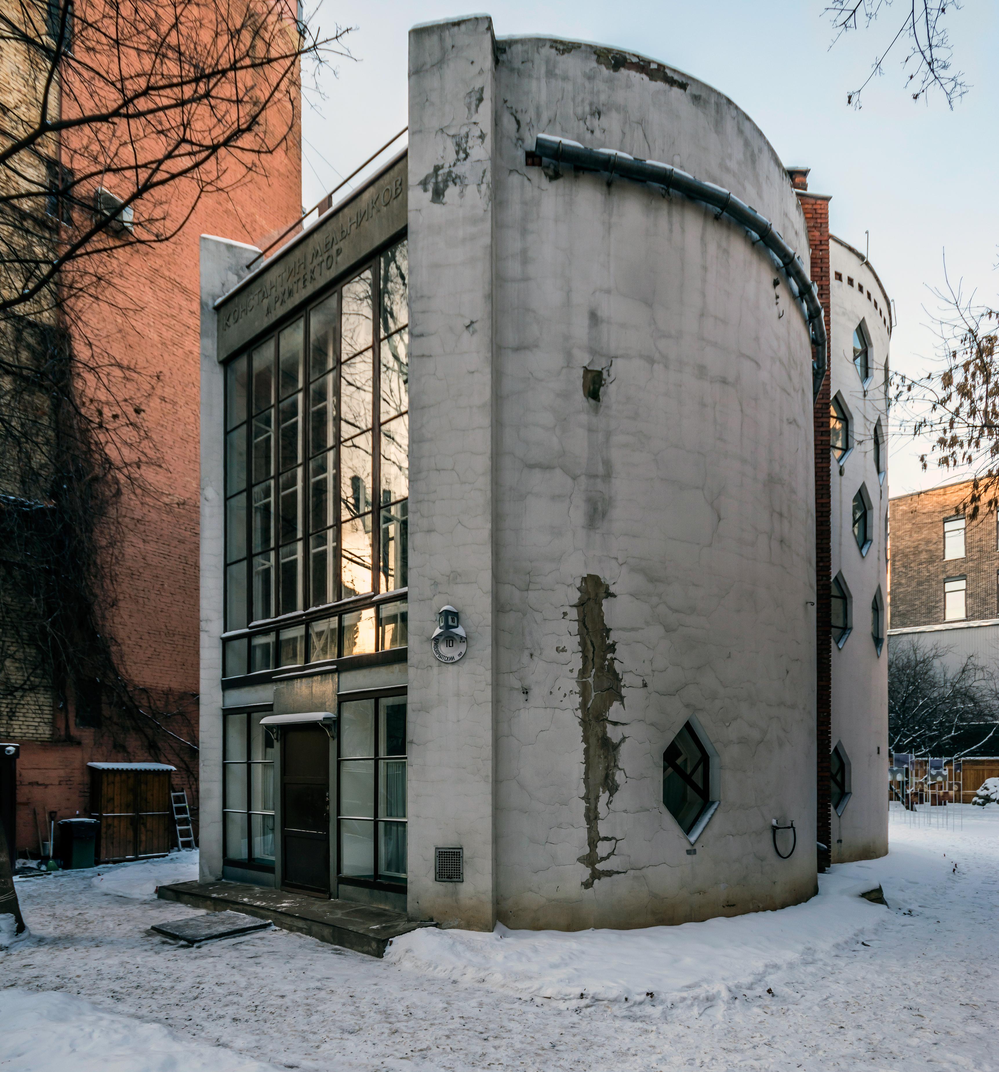 дом мельникова википедия