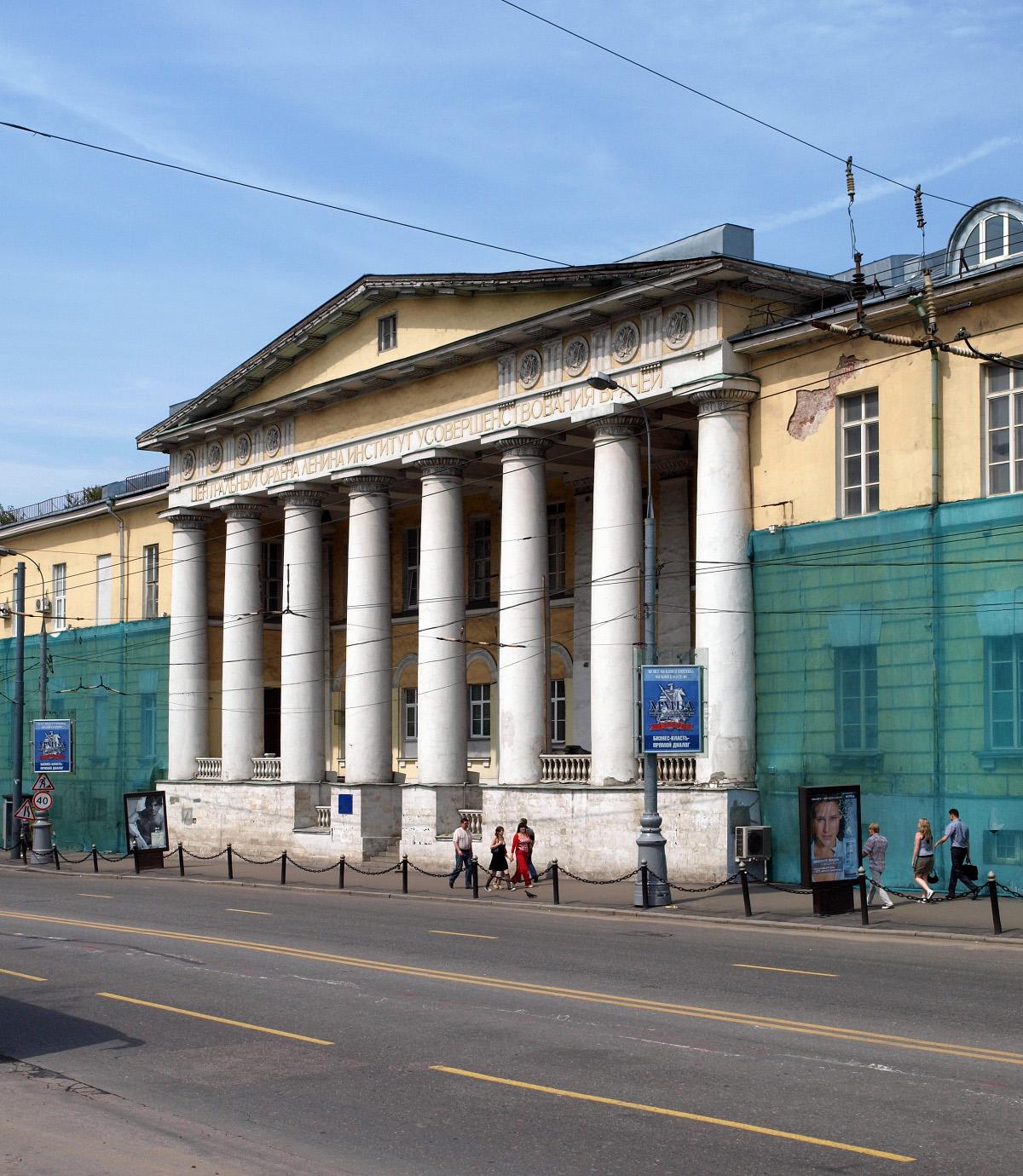 Справку из банка Сытинский тупик исправить кредитную историю Духовской переулок