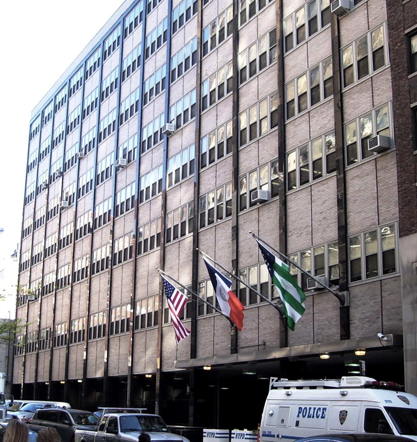 New York City Police Academy - Wikipedia