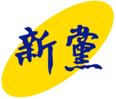 New Party (Taiwan) Taiwanese political party