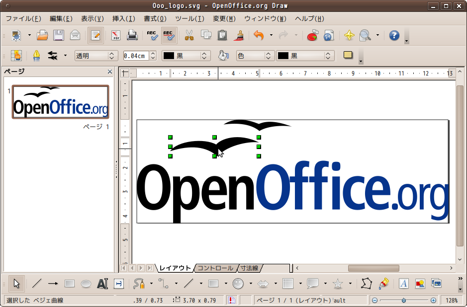 http://upload.wikimedia.org/wikipedia/commons/c/c0/OpenOffice.org_Draw-ja.png
