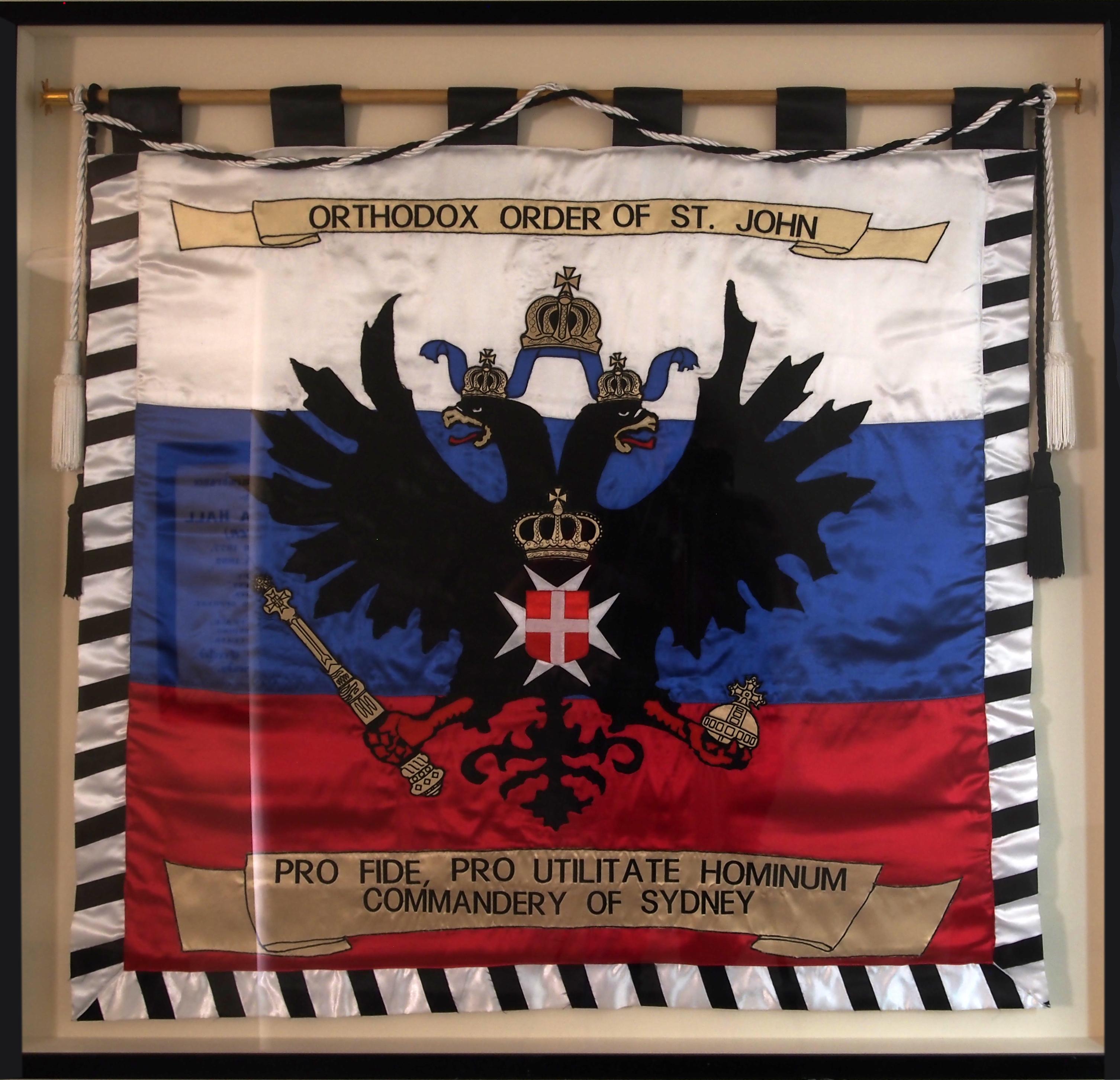 File:Order of St John banner jpg - Wikimedia Commons