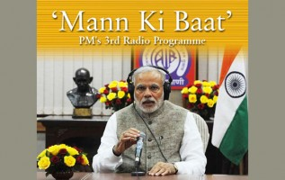Narendra Modi during Mann ki Baat in 2014